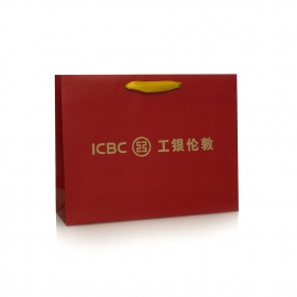 Satin Handle Matt Laminated Gold Foil Bag Ref. ICBC