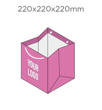 220x220x220mm
